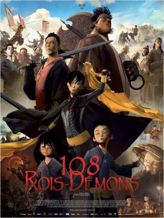 Affiche 108 rois démons